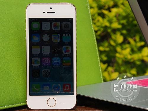 昔日旗舰依然给力 iPhone 5s仅售3700元