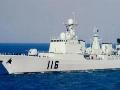 中国军舰再绕日本一圈幕后秘闻