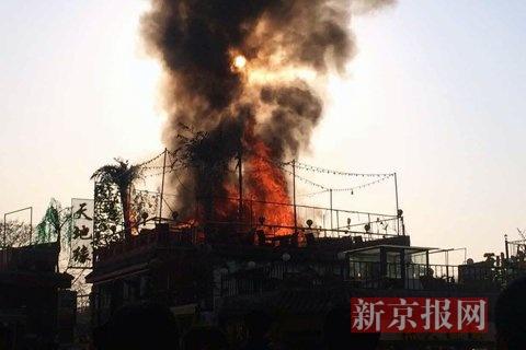 起火现场。新京报见习记者 王大鹏 摄