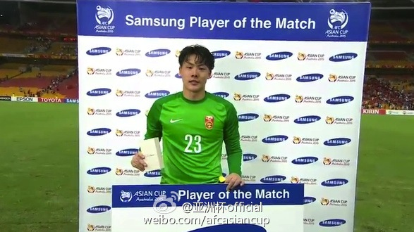 王大雷获评中国VS沙特最佳球员