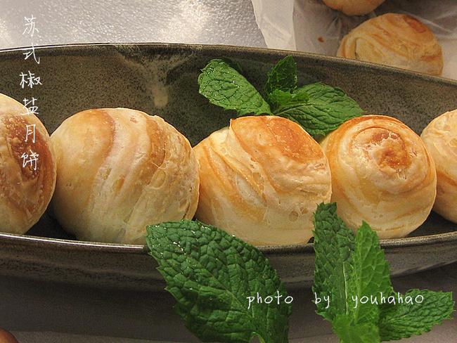 【爱烘焙】传统中式点心--苏式椒盐月饼