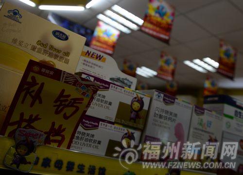 记者在马尾一家婴幼儿用品店的铁架上看到鱼肝油食品在销售