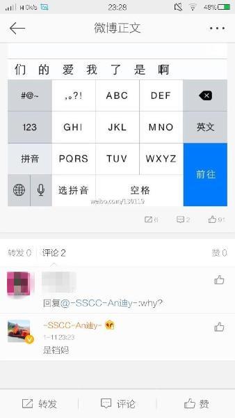 1月11日晚上,黄毅清发微博称: