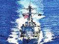 美军舰悬挂海盗旗进入中国南海秘闻