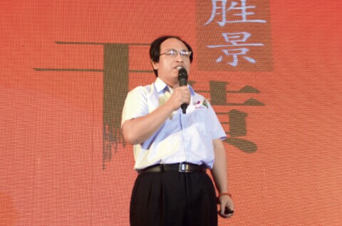 """胜景干黄实际控制人姚胜自2014 年7 月开始""""失联"""""""