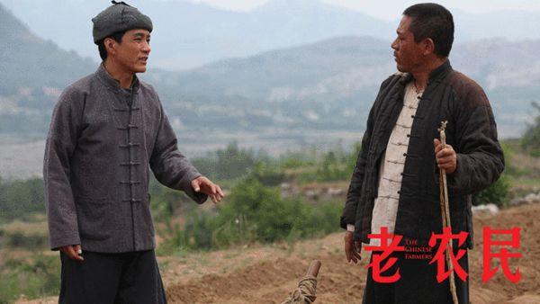 陈宝国、冯远征