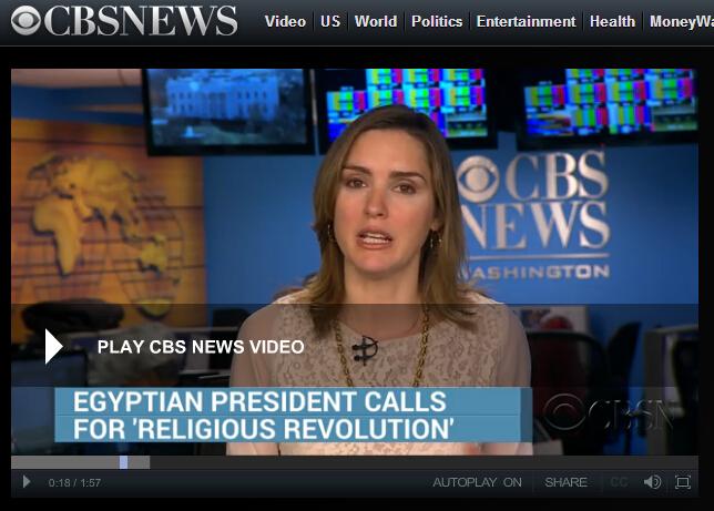 埃及总统塞西:以宗教革命打击极端主义 修复伊斯兰教形象
