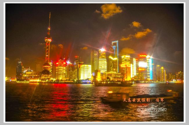 上海夜色最美丽的地方 外滩图片