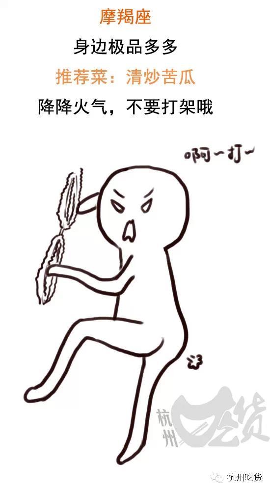 2015摩羯座运势双鱼座蛇女2018运程图片