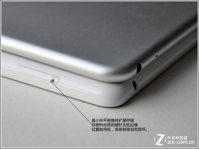 拼工艺诺基亚N1对比小米平板―外观篇