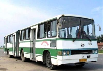 �ycj�$'ycg9g,9f_长江牌cj6151型公交车