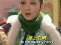美版《后宫甄嬛传》国语腔神翻译