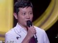 中国好歌曲第二季独家策划20150114期