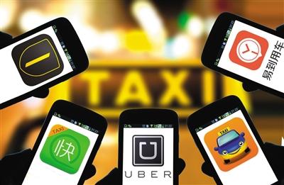 Uber、滴滴、快的、易到等专车软件的出现,使得传统交通服务向现代交通生态系统转变。图/CFP