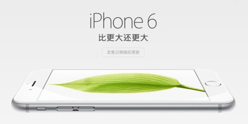 供应链传新iPhone规格(图片来自苹果)