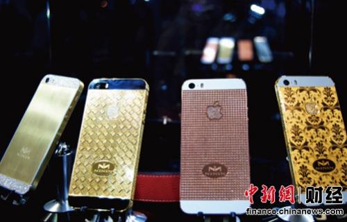 NININ奢华手机大中华区吴维森总经理表示,2015年,Ninin将推出自主设计的奢华手机和奢华版iPhone 7。Ninin自主设计产品极具奢华与智能,将重新定义奢华手机。