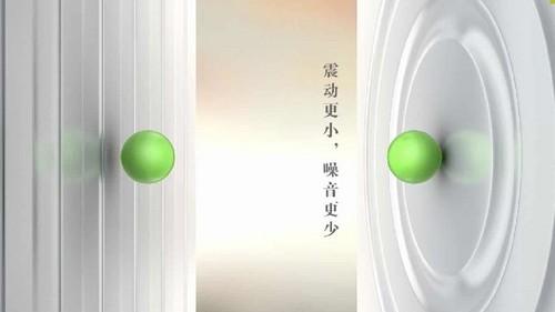 在减震降噪方面,西门子WM12S4680W滚筒洗衣机采用的水韵波纹降噪侧板。相比传统洗衣机的侧板来说,有效减缓了洗衣机在运行时产生的共振现象,保证了洗衣机在运行时振幅更小,从而大大减少了由于振荡而产生的噪音。让你享受一个安静的洗涤环境。