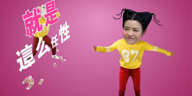 猎云网1月8日报道文/卫闫森图片
