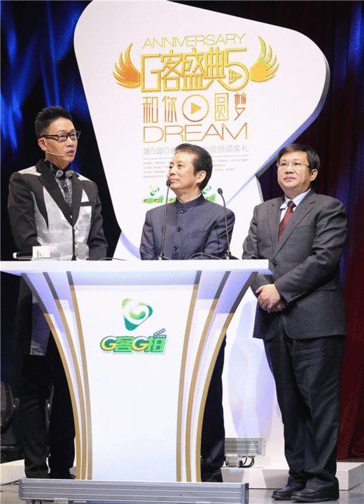 最佳剧情奖颁奖嘉宾黄建新汪文斌