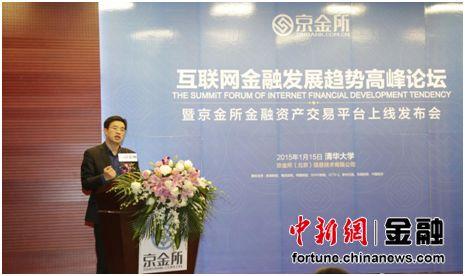 中央财经大学金融法研究所所长、中国银行法研究会副秘书长黄震