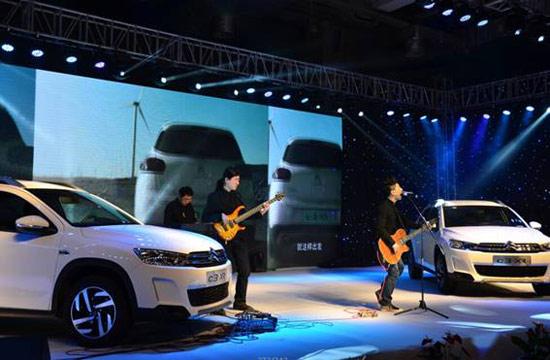 雪铁龙C3-XR上市会现场-城市SUV新风范 雪铁龙C3 XR 上市嘉年华高清图片