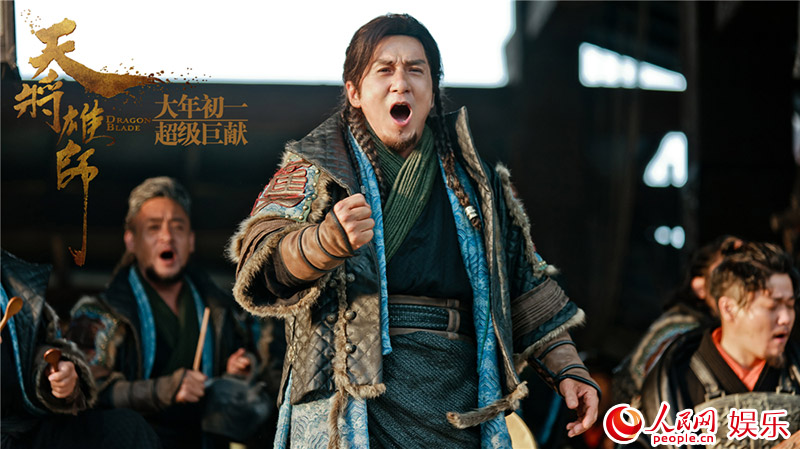 成龙领衔西汉版春晚