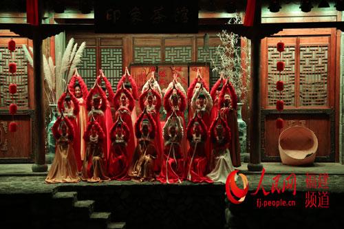 新版《印象大红袍》红袍茶冲泡技艺(手舞)