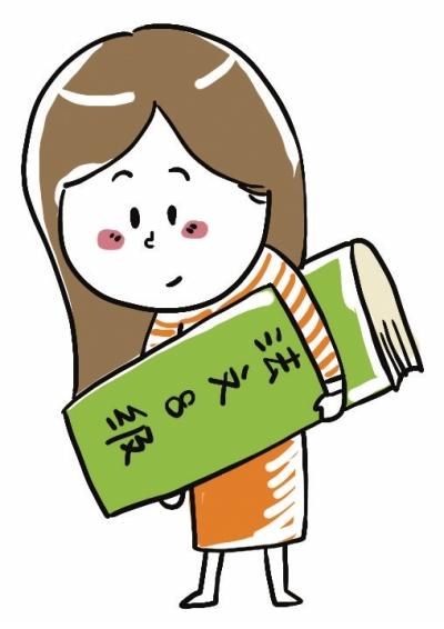 胖女孩儿卡通图