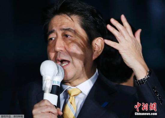 资料图:日本首相安倍晋三。 视频:日本:极端组织劫持人质 索要2亿美元来源:央视新闻