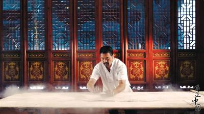 《味道中国》沿袭了近年来美食纪录片火热的风潮,只是舞台转到了大银幕之上。