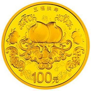 7.776克(1/4盎司)圆形精制金质纪念币背面图案