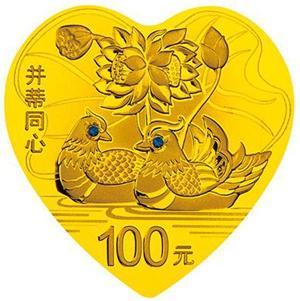 7.776克(1/4盎司)心形精制金质纪念币背面图案