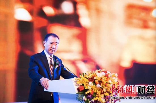 万达集团董事长王健林现场演讲
