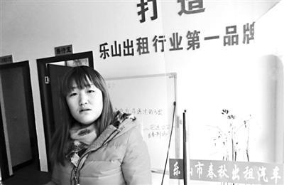 蒋春梅代表春秋公司170多名出租车主,将运管局告上了法院