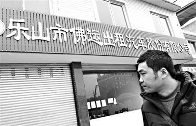 佛运出租公司的一百多名出租车主也起诉了运管局