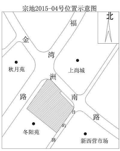 宗地2015-04号位置示意图