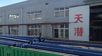 天津市天潜泵业有限公司是天津本地一家制造地源热泵的专业化工厂公司。近年来对地源热泵进行了深入研究,并对现有产品进行改进,通过不断努力,在节能和耐热等方面取得了一定的研究成果。