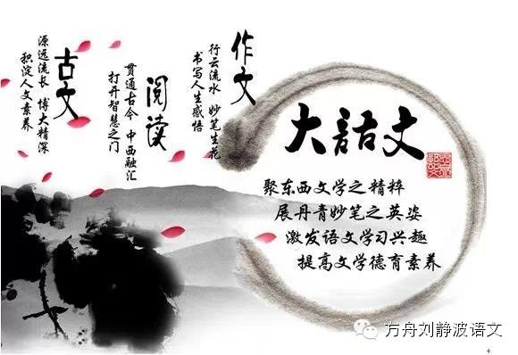 中华好诗词_伤感的诗词
