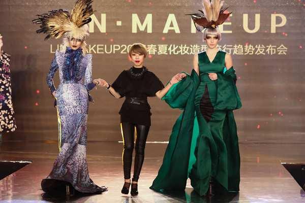 LIN容―LIN•MAKEUP2015春夏造型流行趋势发布会