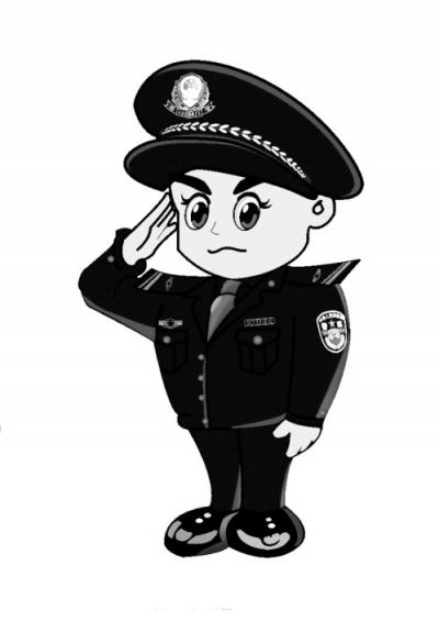 警察帮回家 卡通