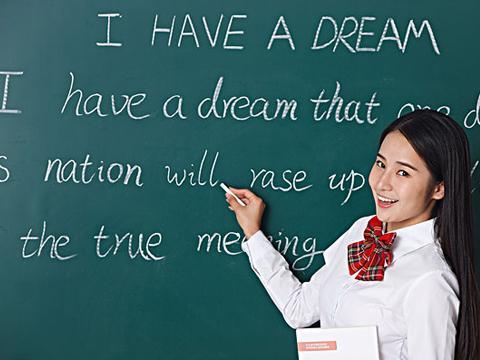 考研英语和四六级的区别是什么