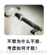 【教学素材库】语文阅读练习:《创新改变生活