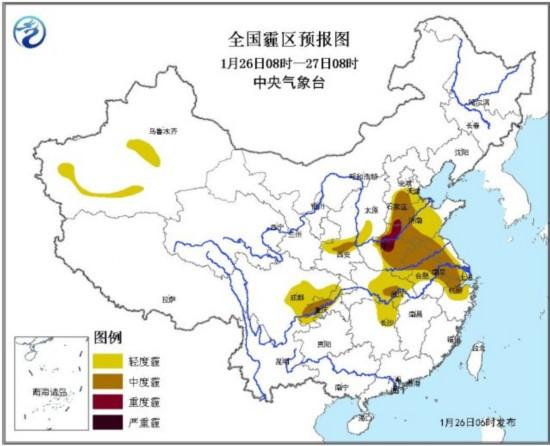 未来24小时霾预报:8省局地中度霾