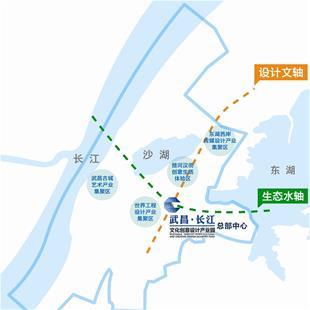 武昌·长江文化创意设计产业园跻身国家队(组图)