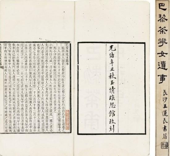 翻译是技术问题,也是学术问题,更是情感问题。要把中国文学准确地、传神地翻译成外文,应该不断加深翻译家与中国作家之间的了解,也要加深翻译家同行间的了解。