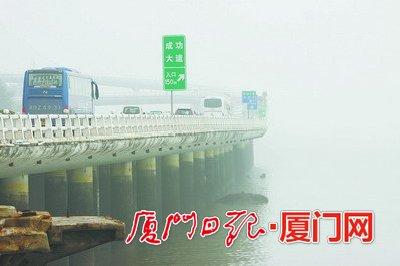 雾中演武大桥。