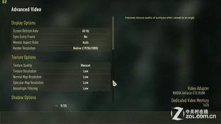 体验FPS大片 华硕FX50JK测使命召唤11