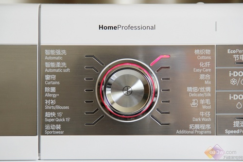 博世WAY32880TI洗衣机旋钮控制面板