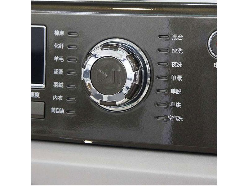这款卡萨帝滚筒在操作区方面提供了大尺寸显示屏,用户可以清晰了解到洗衣机运转情况。另外还提供了多种个性化的洗涤程序供我们选择。S-e陀飞轮平衡系统能使洗衣机在衣服在均分布、局部集中、堆积一起这三种情况下以动抑动,保持洗衣机平稳运行,很好地提高了洗衣机的静音效果。