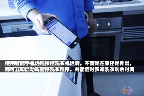 三星WW9000通过专属的AppSamsung Smart Washer,还可以使用智能手机远程操控洗衣机运转,不管是在家还是外出,都可立即启动或暂停洗衣程序,并能随时获知洗衣剩余时间,帮助消费者腾出更多精力去享受生活。